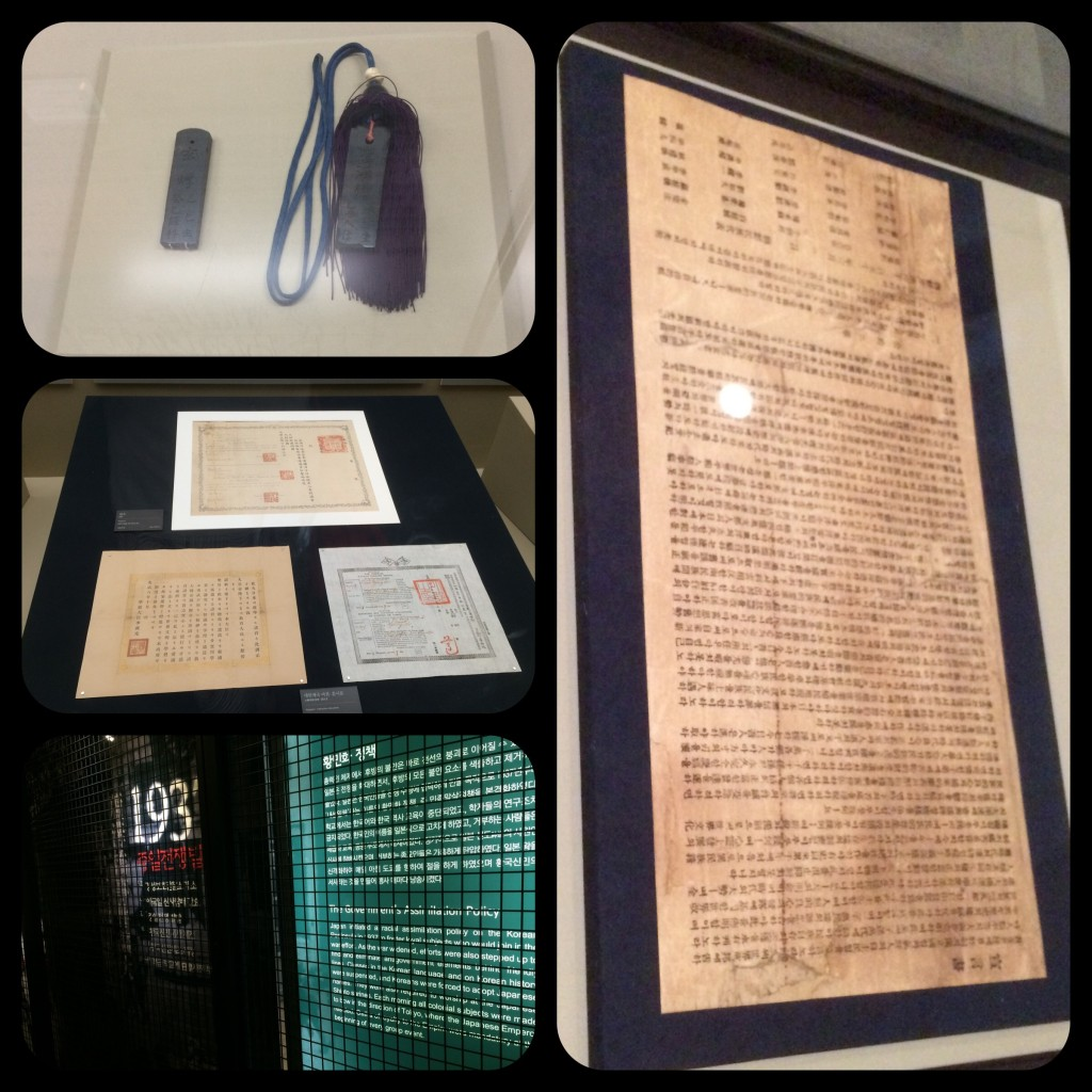 At Seoul Museum of History: Old school work ID badges, the Korean Declaration of Independence, old school passports, and a small area on the dark days of Japanese occupation (the museum didn't really dwell on that a lot).