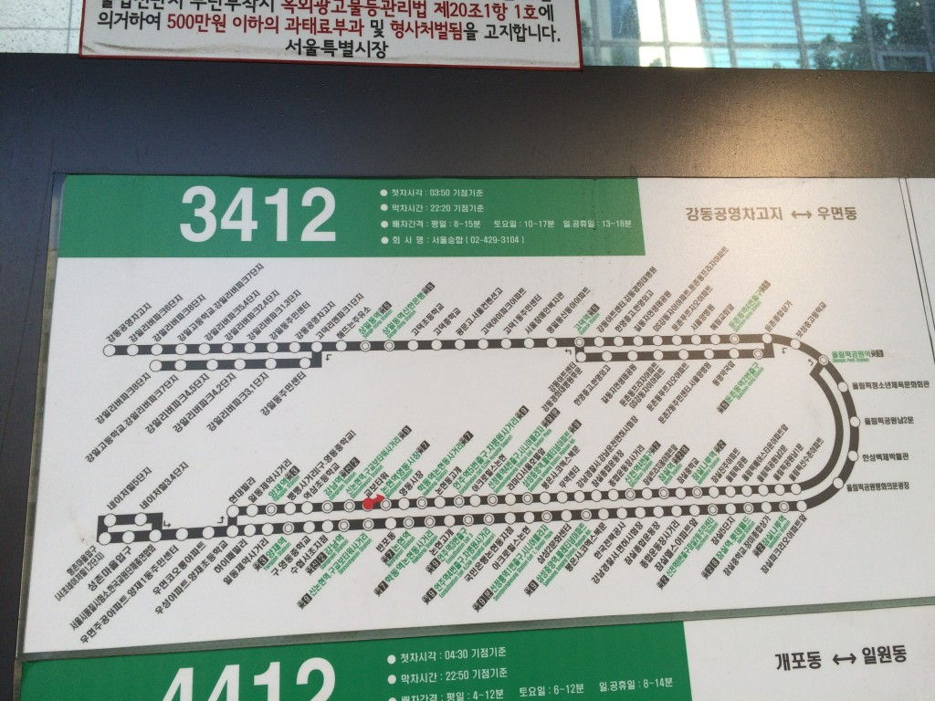 Observation: bus maps can fit a whole lot more text if it's vertical. I propose we switch all English writing to vertical to accommodate more room.