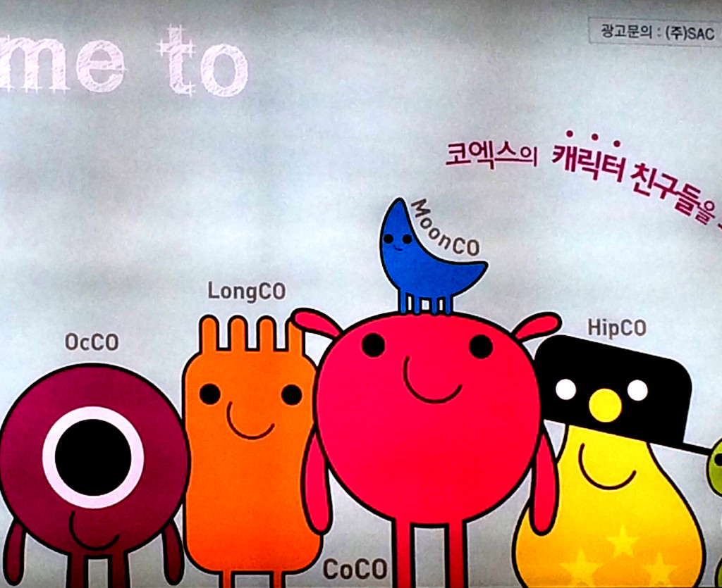 @Coex Mall: mascots for everything!