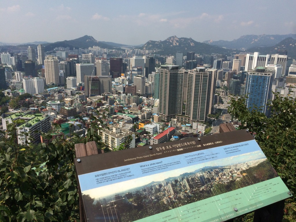 "@Namsan Park: and a ""photo island,"" you know, for taking photos.."