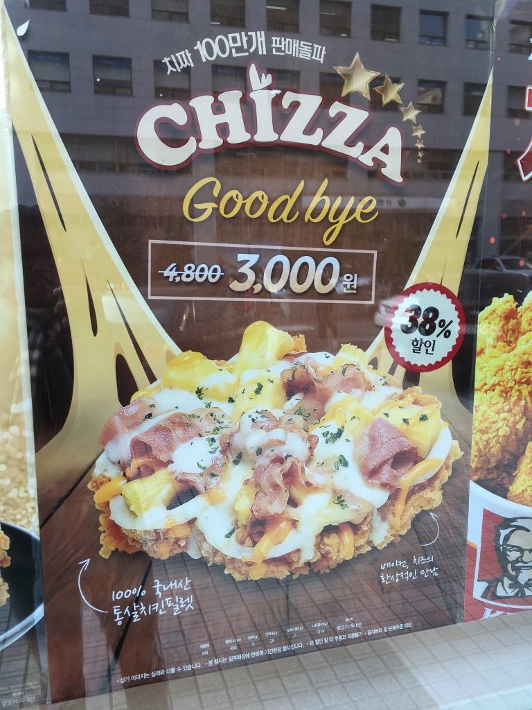 ChizzaTrip1