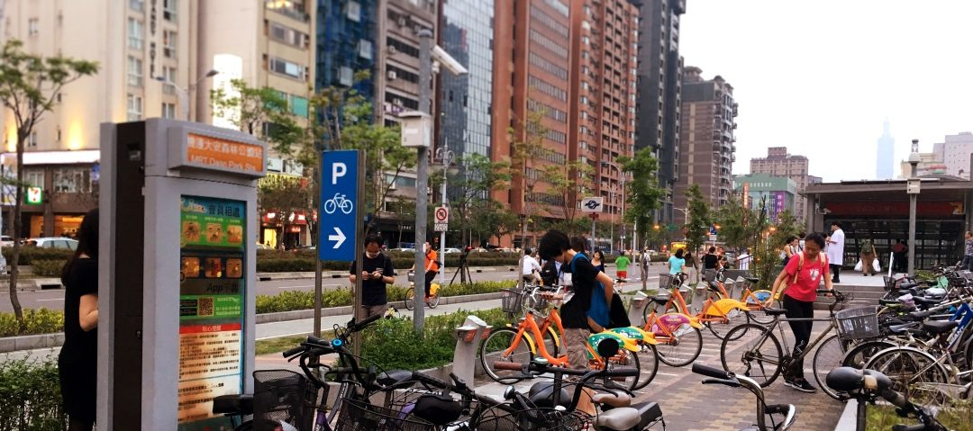 Taipei Youbike station (Photo by Yiling Wong, 2017)